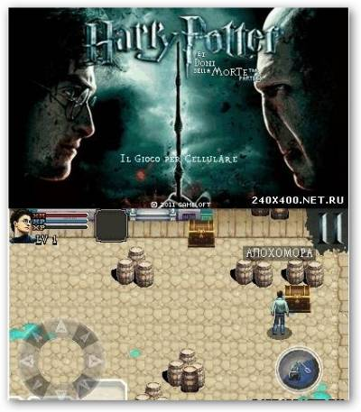 Harry Potter And The Deathly Hallows - Part 2 400х240