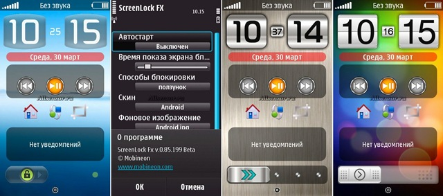 ScreenLock FX 0.85.199