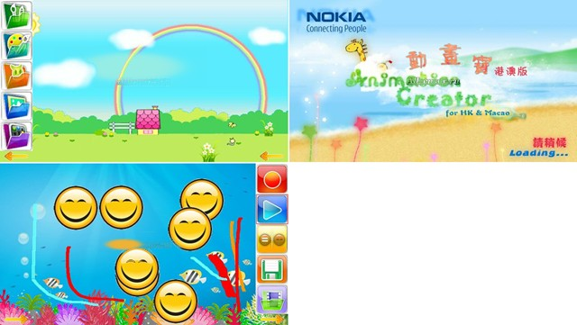 Nokia Animation Creator