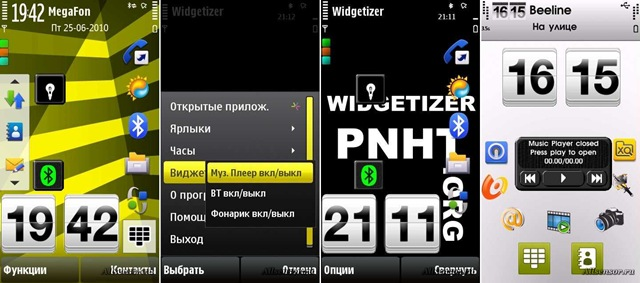 Widgetizer v.1.04 RU