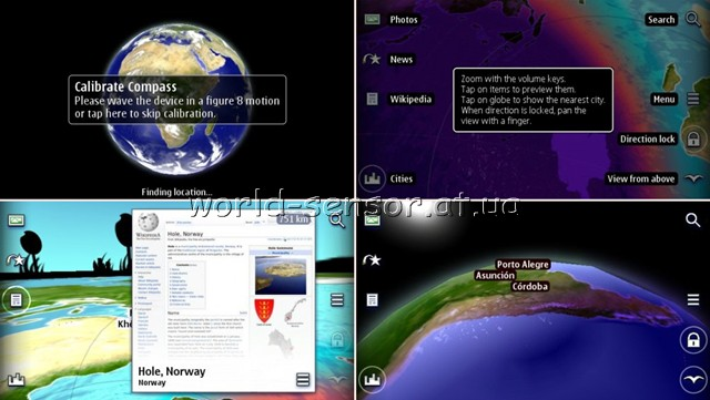 Nokia 3D World Gaze v.1.6.30