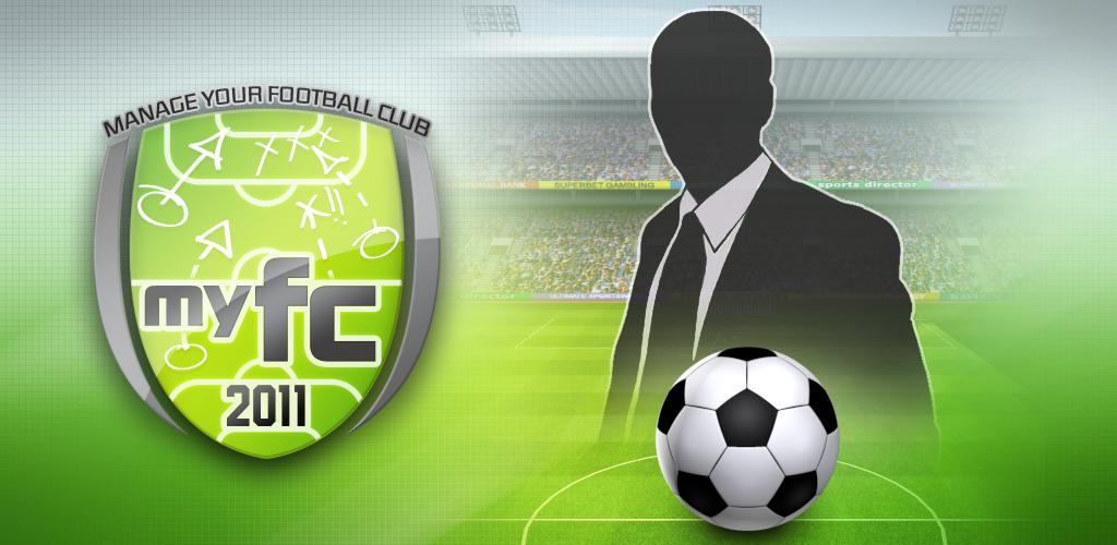 MYFC MANAGER 2011