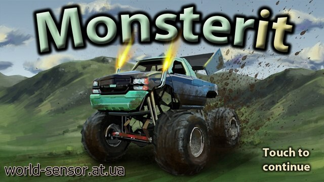 Monsterit v.1.00