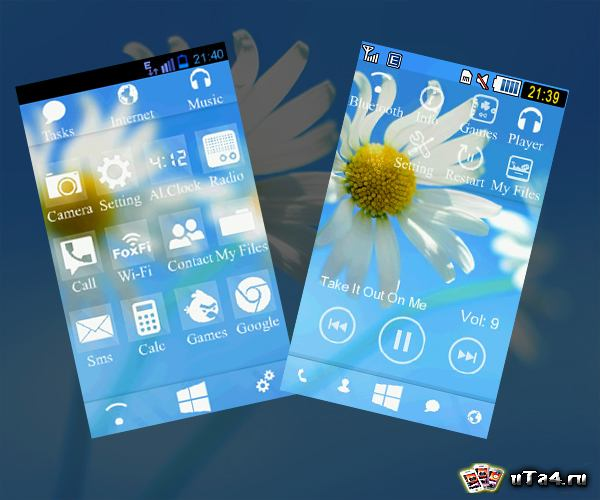 Windows 8 Theme v1.0