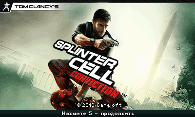 Splinter Cell Conviction (Landscape) 400x240 для S5230